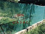 Сетка затеняющая 8м 60% Венгрия защитная, маскировочная  - на метраж., фото 4