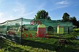 Сетка затеняющая 8м 60% Венгрия защитная, маскировочная  - на метраж., фото 6