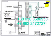 Б6505-3877  -  схема принципиальная подключения