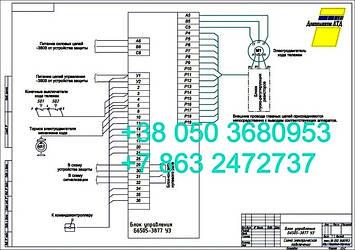 Б6505-3877  -  схема принципиальная подключения, фото 2