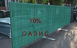 Сетка затеняющая 2м 70% Венгрия маскировочная, защитная  - на метраж., фото 4