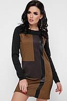 """Комбинированное короткое платье прямого кроя с длинным рукавом """"Sandra"""" черное с горчичным"""