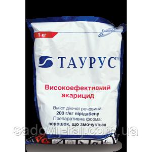 Акарицид ТАУРУС -  1 кг Химагромаркетинг
