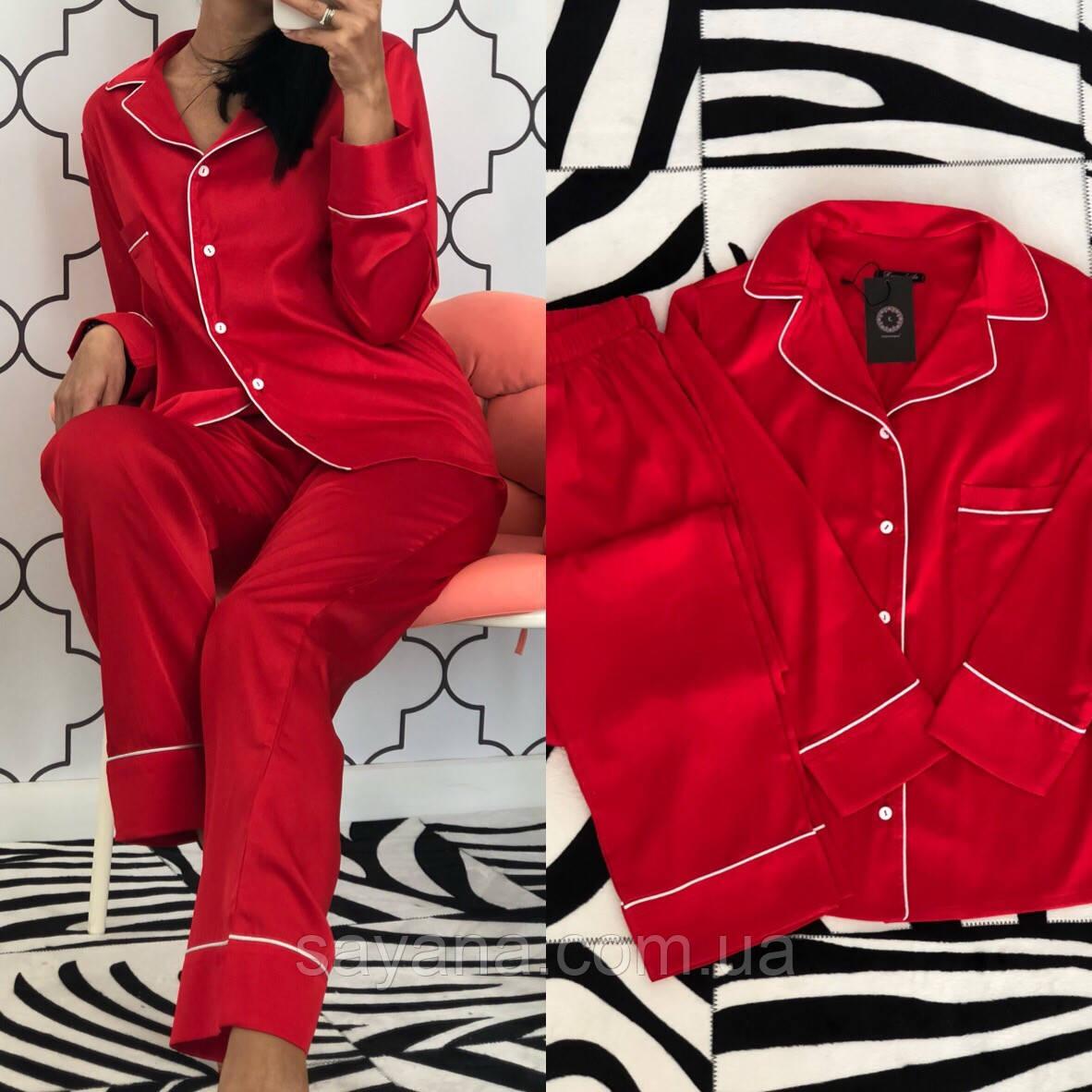 Женский шелковый домашний костюм- пижама в расцветках. КС-1-0219