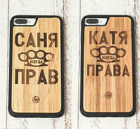 Чехол деревянный с гравировкой для iPhone 6/6s/6+/6s+/7/7+/8/8+/x/XS/XS Max