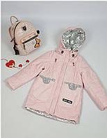 Куртка для девочки 817 весна-осень, размеры 140 и 152, розовый, фото 1
