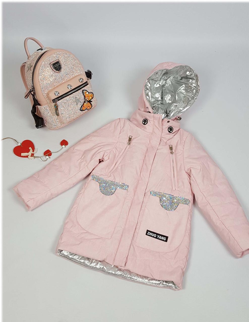 Куртка для девочки 817 весна-осень, размеры 134-152, розовый, фото 1