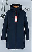 Демисезонное женское пальто плащевка 48-58 размеры, фото 1