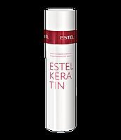 Estel professional Кератиновый шампунь ESTEL KERATIN, 250 мл