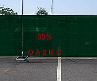 Сетка маскировочная, затеняющая 2м 85% Венгрия