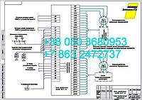 Б6506-3877 схема подключения принципиальная