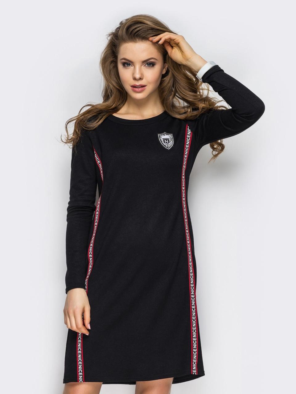 4aca77f2d00 👶Черное платье в спортивном стиле с длинными рукавами (отделка тесьмой)    42-