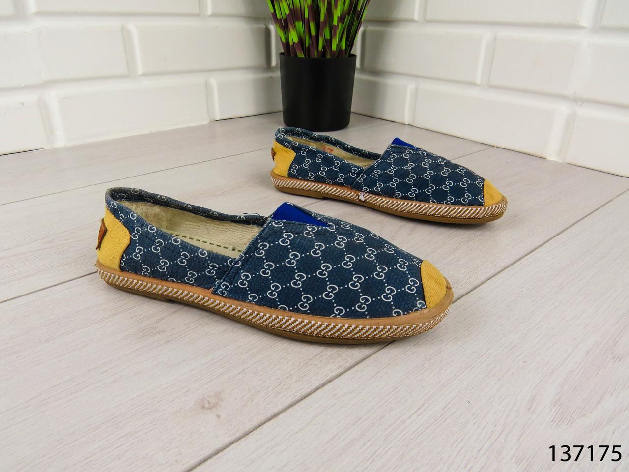 """Балетки, эспадрильи синие """"Kashpo"""" текстиль, легкая, повседневная, удобная женская обувь"""
