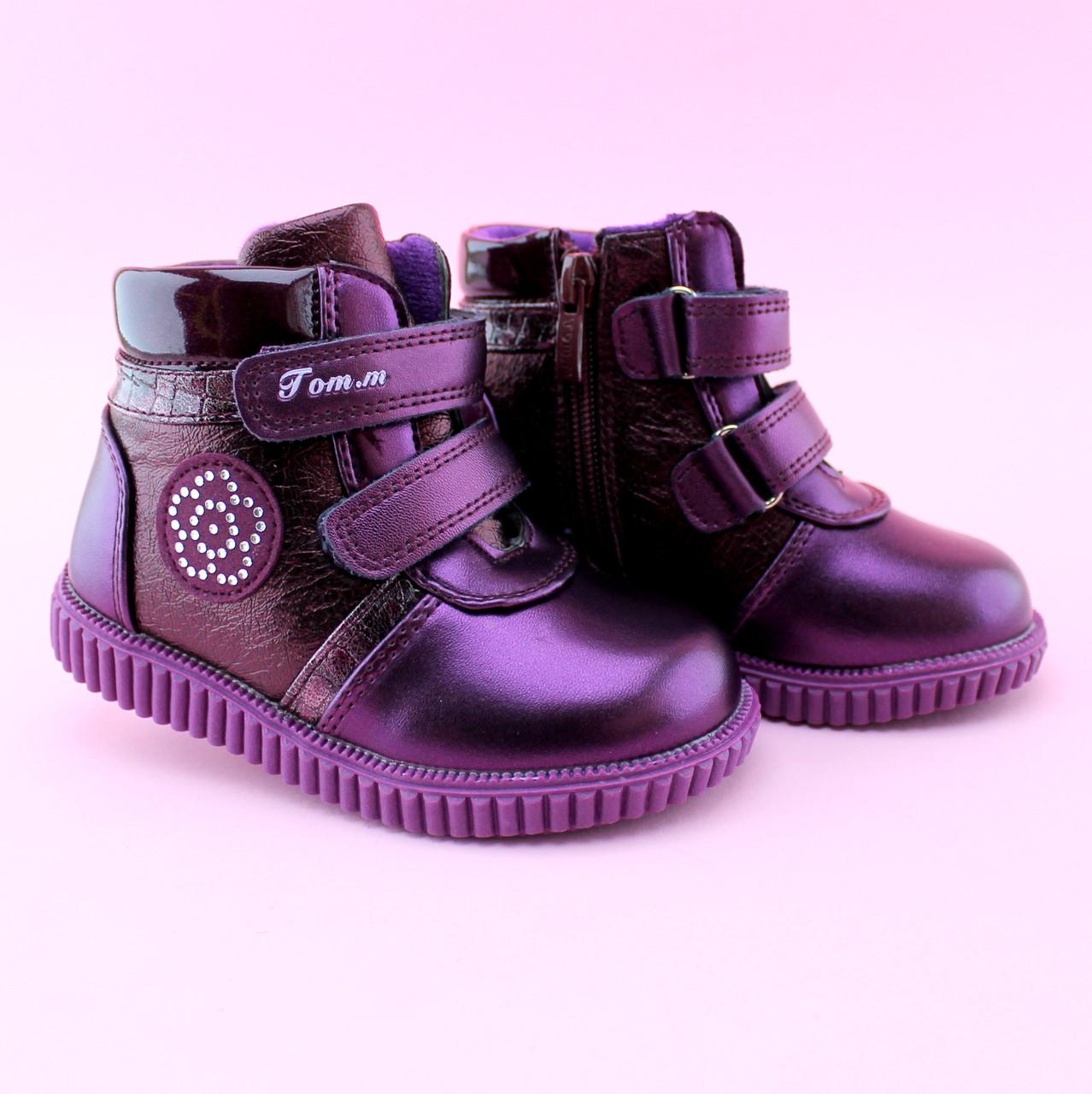 Ботинки демисезонные высокие девочке Бордо бренд tom.m размер 22,23,24,26