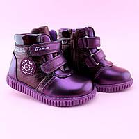 cb2aa1bea Ботинки демисезонные высокие девочке Бордо бренд tom.m размер 22,23,24,