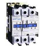 Контакторы NC1 управление 230В