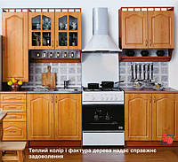 "Кухонный гарнитур ""Карина 2 м с пеналом"""