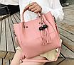 Сумка женская классическая набор 3 в 1 Розовый, фото 3