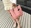 Сумка женская классическая набор 3 в 1 Розовый, фото 4