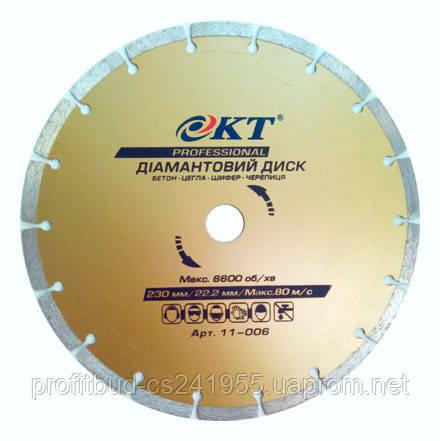 Діамантовий диск КТ Professional A 125*22,2
