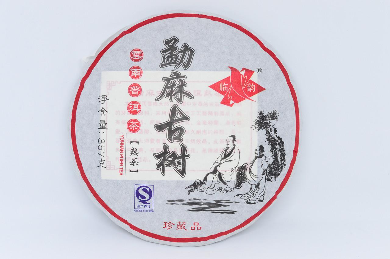 "Шу пуэр ""MENGMAGUSHUCHA"", 357гр.,  2012г., провинция Юннань."