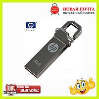 Флешка HP 8GB микс , фото 1