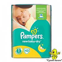 Pampers New Baby Newborn 1 (43шт) 2-5кг  - CM00047