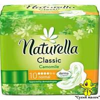 Прокладки Naturella Classic Normal 10 шт  - CM00880
