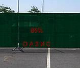 Сетка маскировочная, затеняющая 3м 85% Венгрия защитная  - на метраж., фото 4