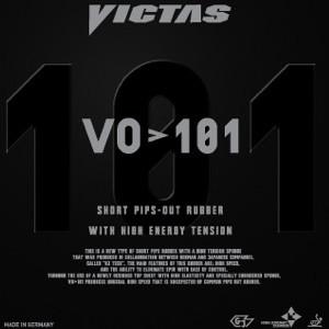 Накладка для настольного тенниса Victas VO > 101 Германия, max, красный - RAKSIT  в Днепре