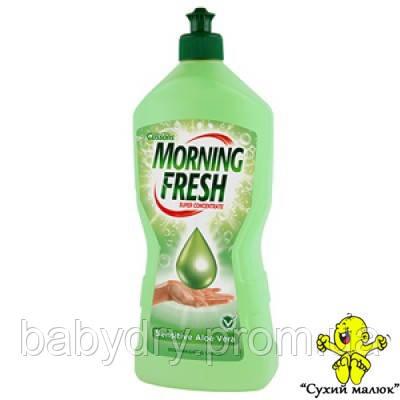Засіб для миття посуду Morning Fresh алое 0,9л  - CM00374
