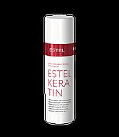 Estel professional Кератиновая вода ESTEL KERATIN, 100 мл