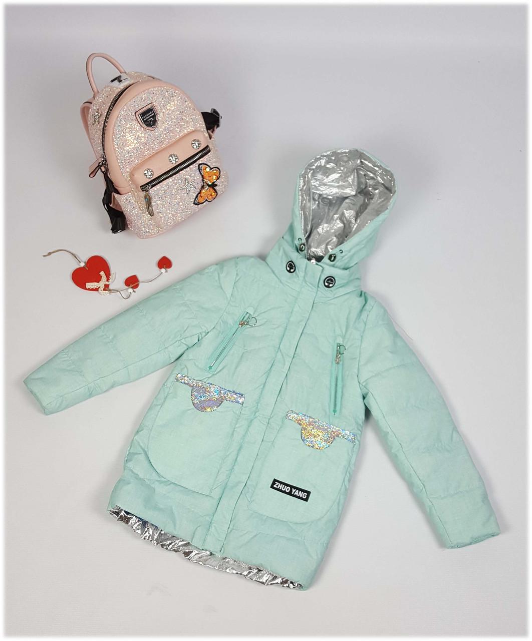 Куртка для девочки 817 весна-осень, размеры 128-152, мята, фото 1