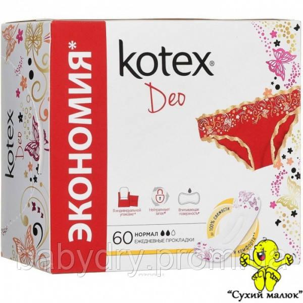 Прокладки щоденні Kotex Normal deo, 60 шт.  - CM01156