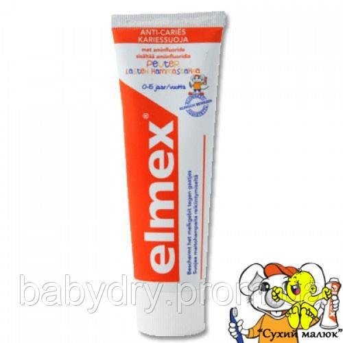 Зубна паста Elmex Kids 75мл. для дітей від 0-5 років  - CM00435