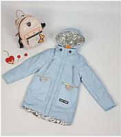 Куртка для девочки 817 весна-осень, размеры 134-152, голубой, фото 1