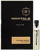 Montale Sliver Aoud - Парфюмированная вода (Оригинал) 2мл. (пробник)