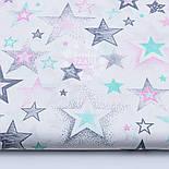 """Лоскут ткани """"Звёзды с напылением"""" розовые, мятные, серые № 1483, размер 25*80 см, фото 2"""