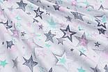 """Лоскут ткани """"Звёзды с напылением"""" розовые, мятные, серые № 1483, размер 25*80 см, фото 4"""