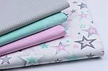 """Лоскут ткани """"Звёзды с напылением"""" розовые, мятные, серые № 1483, размер 25*80 см, фото 6"""