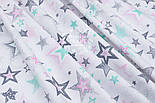"""Лоскут ткани """"Звёзды с напылением"""" розовые, мятные, серые № 1483, размер 25*80 см, фото 8"""