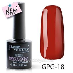 Люмінісцентний гель-лак. GPG-18