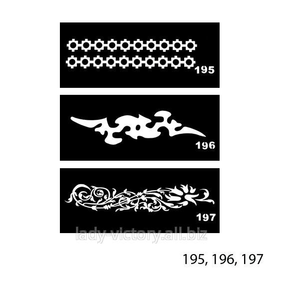 Трафарети для тату. TT-195, 196, 197