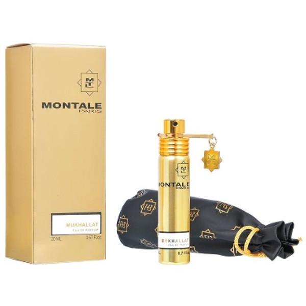 Женские духи в стиле - Montale Mukhallat (mini 20 ml)