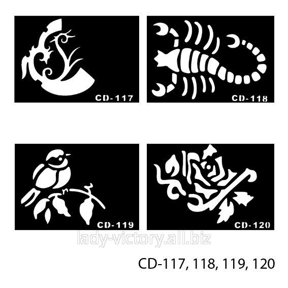 Трафареты для татуажа. CD-117, 118, 119, 120