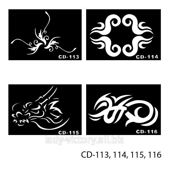 Трафареты для татуажа. CD-113, 114, 115, 116
