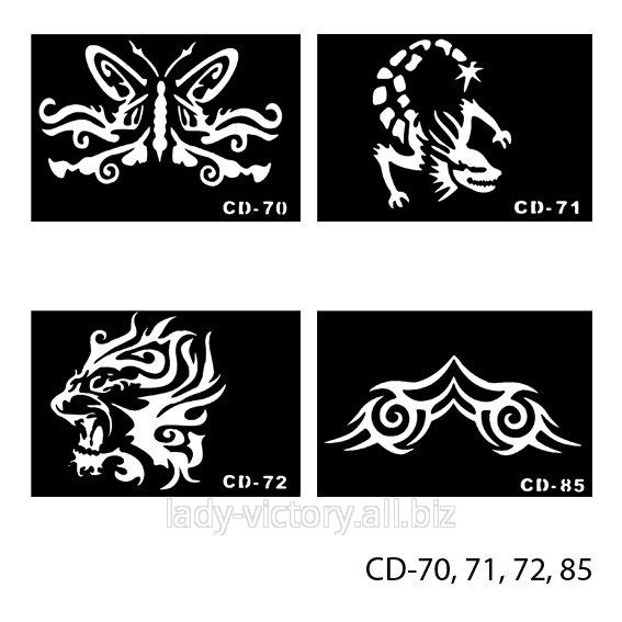 Трафарети для татуажу. CD-70, 71, 72, 85