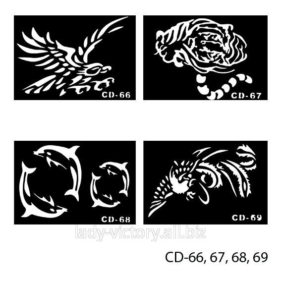 Трафарети для татуажу. CD-66, 67, 68, 69