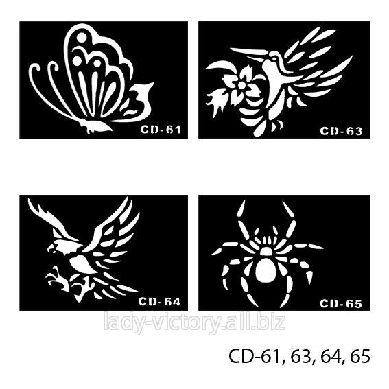 Трафареты для татуажа. CD-61, 63, 64, 65