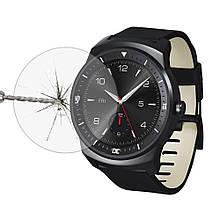 Защитное стекло Link Dream 0.2mm 9H для LG G Watch R W110